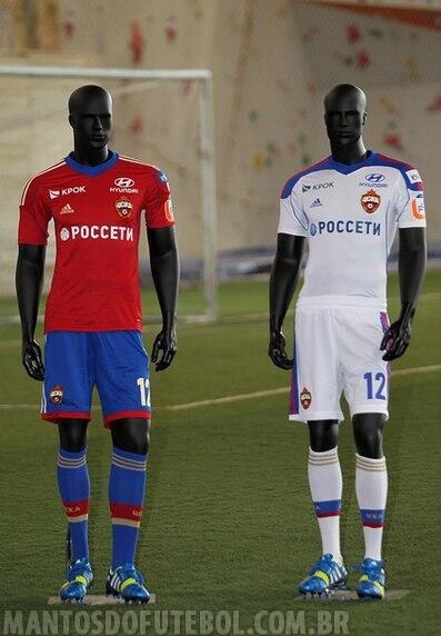Camisas do CSKA 2013-2014
