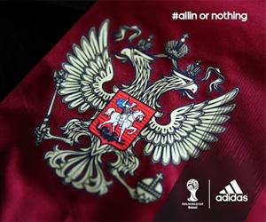 Camisa da Rússia 2014-2015 Copa do Mundo Capa