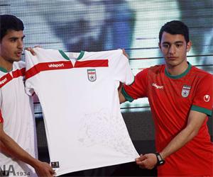 Camisas do Irã 2014-2015 Copa do Mundo Capa