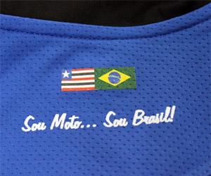 Camisa do Moto Club 2014 Copa do Mundo Super Bolla capa