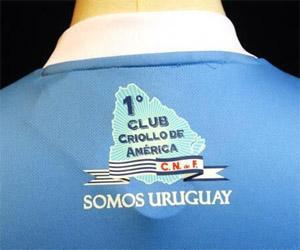 Camisa especial celeste do Nacional do Uruguai 2014-2015