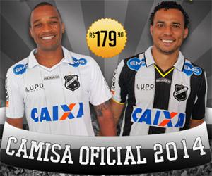 Camisas do ABC de Natal 2014-2015 Lupo