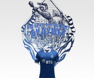 Camisas do Dynamo Moscou 2014-2015 Nike capa