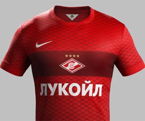 Camisas do Spartak Moscou 2014-2015 Nike capa