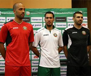 Camisas da Bulgária 2014-2015 Joma capa