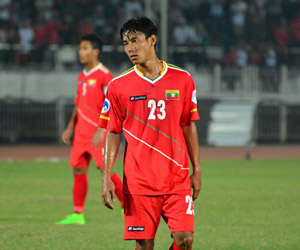 Camisas de Myanmar 2014-2015 Lotto capa