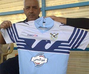 Camisa do Al Jawiya usa a Águia capa