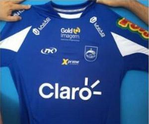 Camisas do Rio Claro 2015 Nakal capa