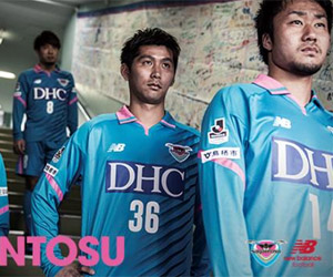 Camisas do Sagan Tosu 2015 New Balance capa