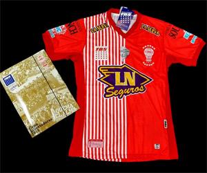 Camisa do Huracán para a Libertadores 2015 TBS capa