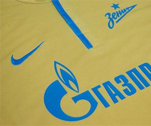 Zenit lança camisa dourada em comemoração ao título russo capa