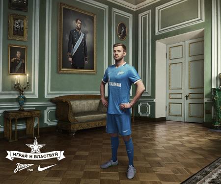 Camisas do Zenit 2015-2016 Nike capa