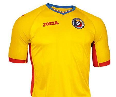 Camisas da Romênia 2015-2016 Joma Eurocopa capa