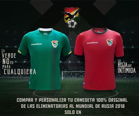 Camisas da Bolívia 2015-2016 Marathon capa