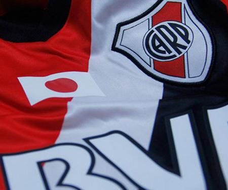 River Plate lança linha para o Mundial de Clubes 2015 FIFA