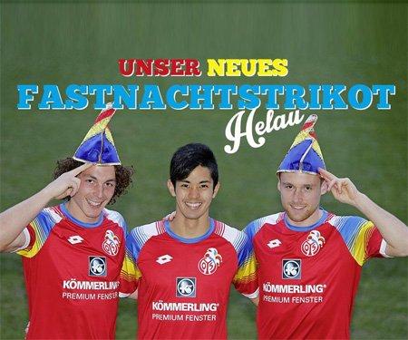 Camisa carnavalesca do Mainz 05 2016 Lotto capa
