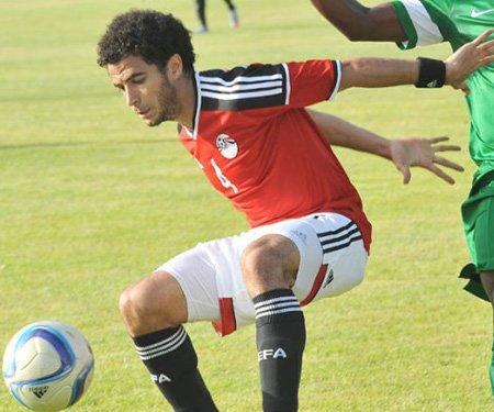 Camisas do Egito 2015-2016 Adidas