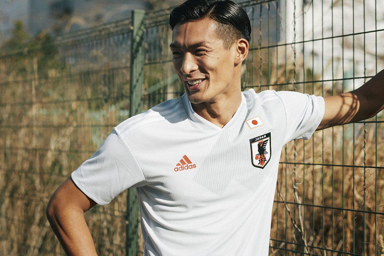 Camisas do Japão 2018-2019 Adidas Reserva