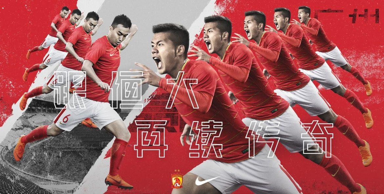 Camisas do Guangzhou Evergrande 2018 Nike abre