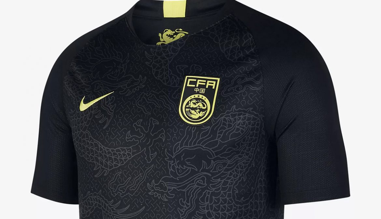 Camisas da China 2018-2019 Nike Reserva