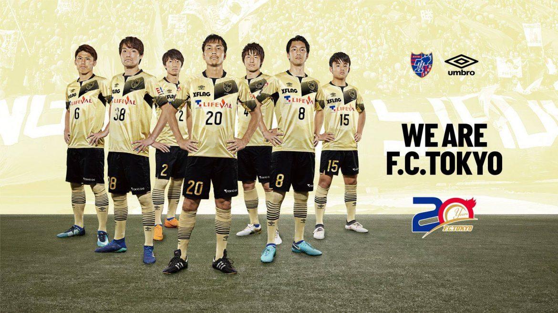 Camisa de 20 anos do FC Tokyo 2018 Umbro
