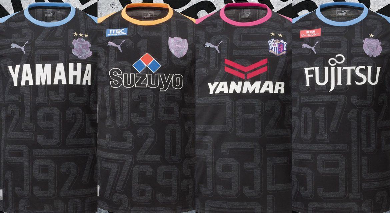 DAZN Puma Equipes japonesas
