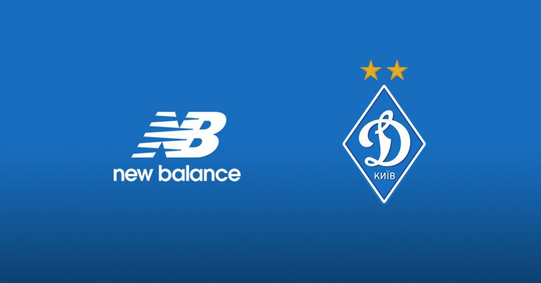 New balance Dynamo Kiev
