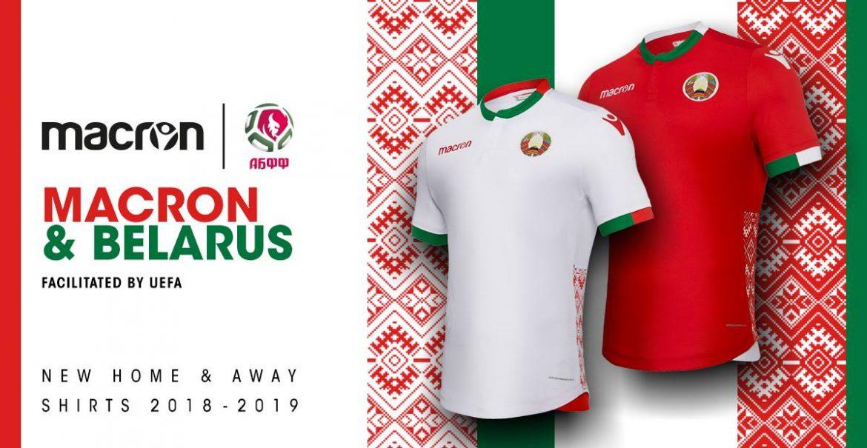Camisas da Bielorrussia 2018-2019 Macron abre