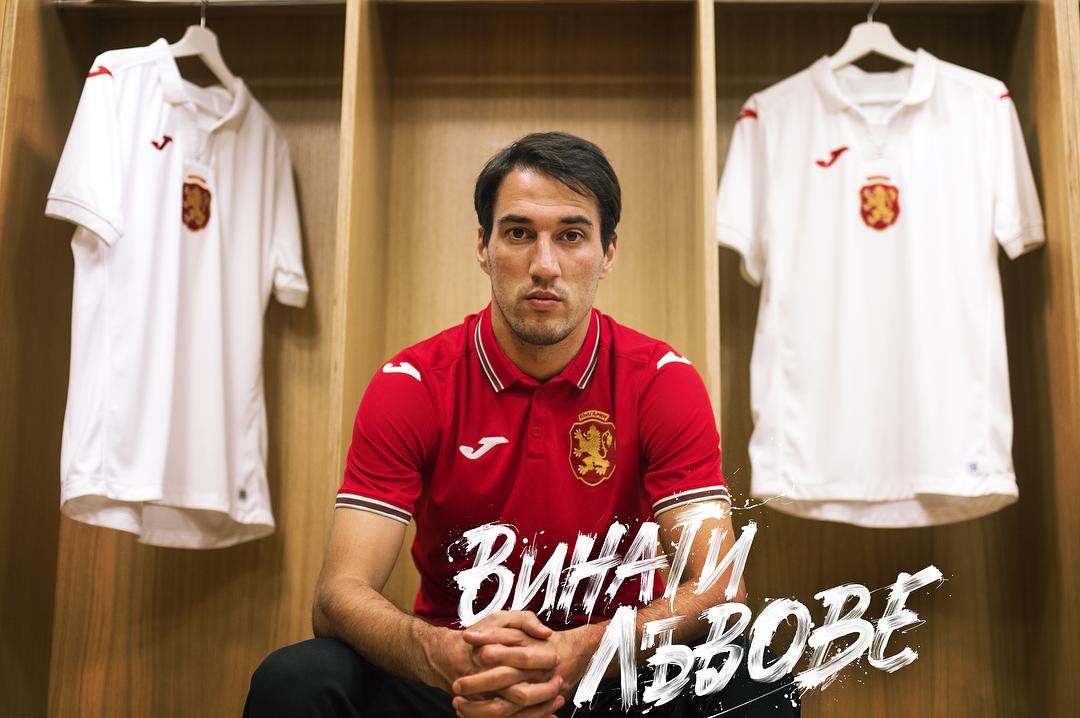 Camisas da Bulgária 2018-2019 Joma