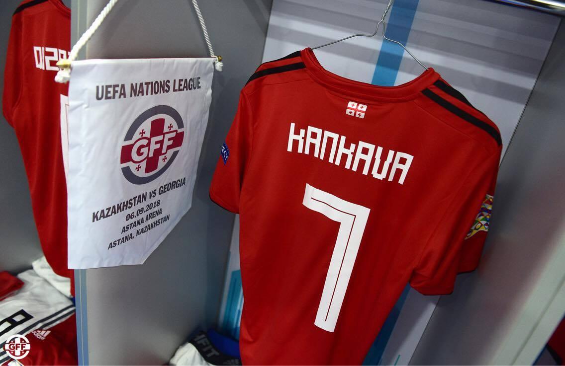 Patch da UEFA Nations League é revelado por Gibraltar