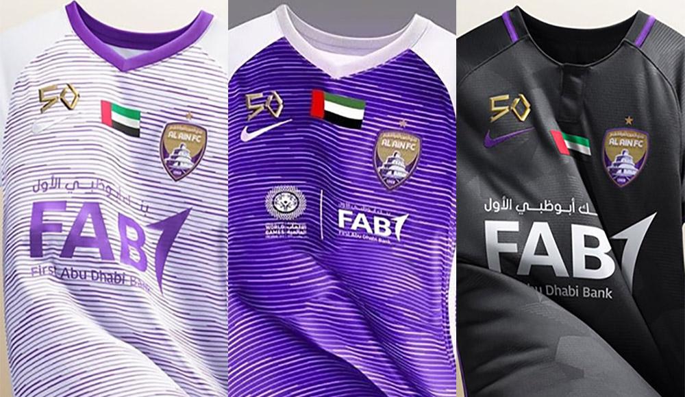 Camisas do Al Ain 2018-2019 Nike