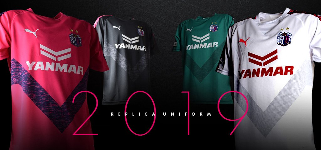Camisas do Cerezo Osaka 2018-2019 PUMA
