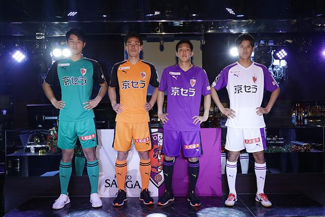 Camisas do Kyoto Sanga FC 2019 PUMA