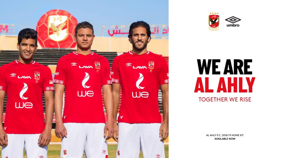Camisas do Al Ahly 2019 Umbro