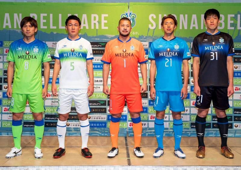 Camisas do Shonan Bellmare 2019 Penalty