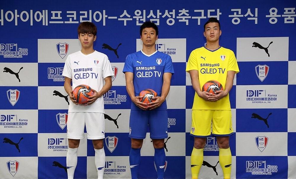 Camisas do Suwon Samsung Bluewings 2019 PUMA
