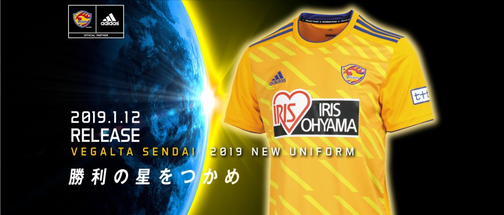 Camisas do Vegalta Sendai 2019 Adidas