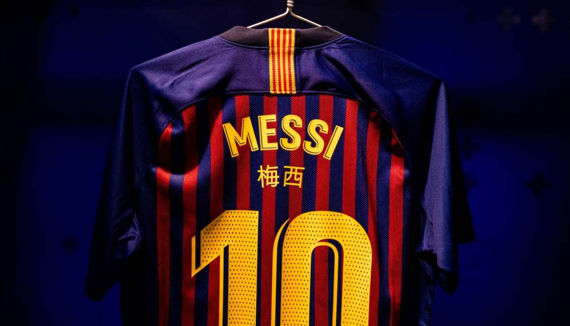 Barcelona nome chines Messi