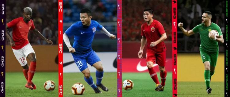 Camisas da Superliga Chinesa 2019 Nike