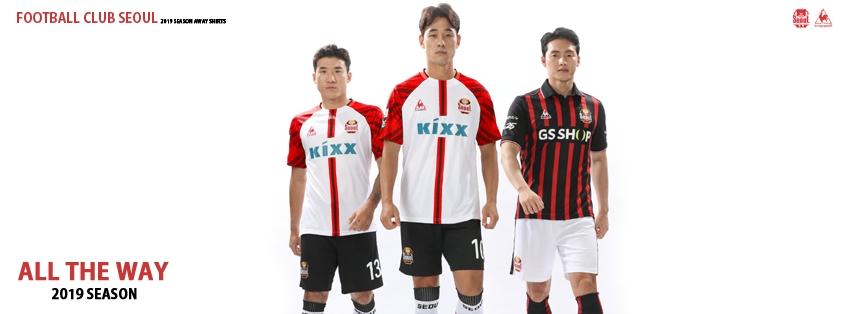 Camisas do FC Seoul 2019 Le Coq Sportif