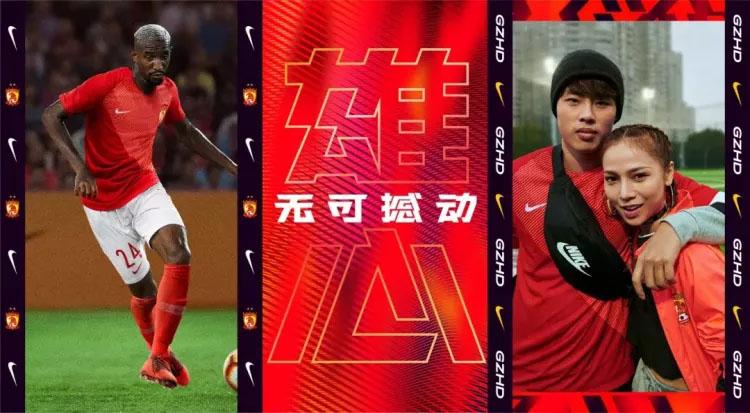 Camisas do Guangzhou Evergrande 2019 Nike abre