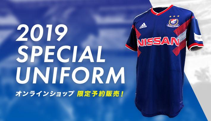 Camisa Special Edition do Yokohama F. Marinos 2019 Adidas