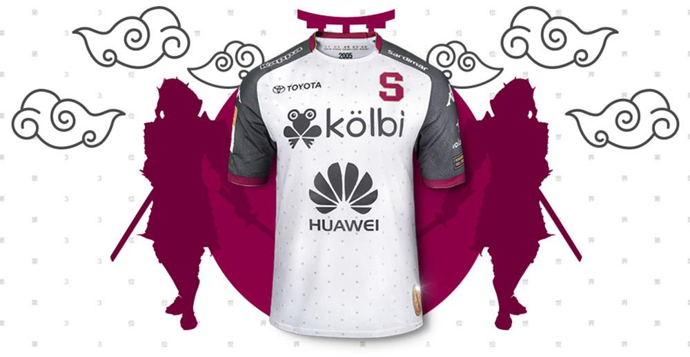 terceira camisa do Deportivo Saprissa 2019 Kappa abre