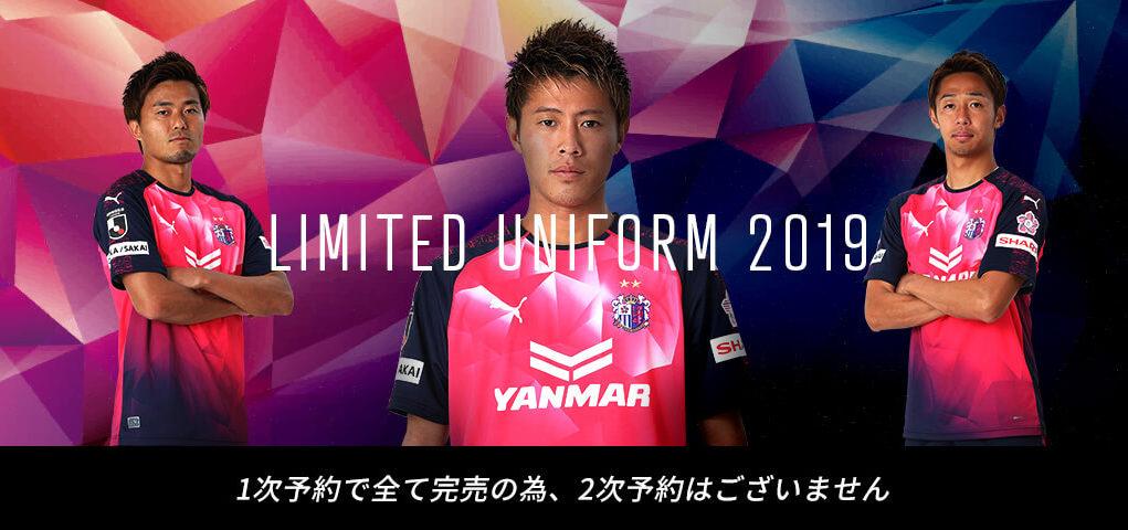 Camisa de 25 anos do Cerezo Osaka 2019 PUMA