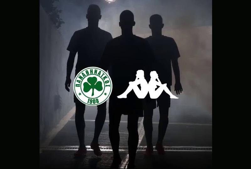 Panathinaikos vestirá Kappa a partir de 2019-20
