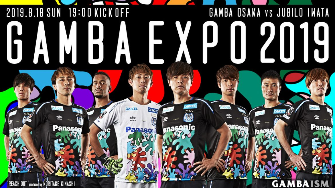 Camisa Expo do Gamba Osaka 2019-2020 Umbro