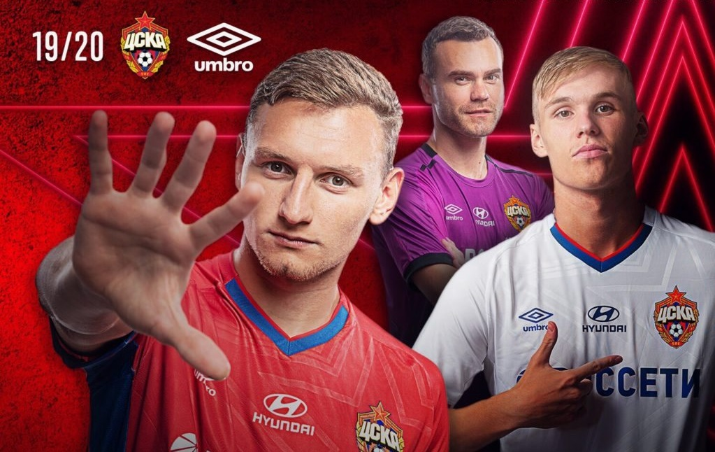 Camisas do CSKA Moscou 2019-2020 Umbro