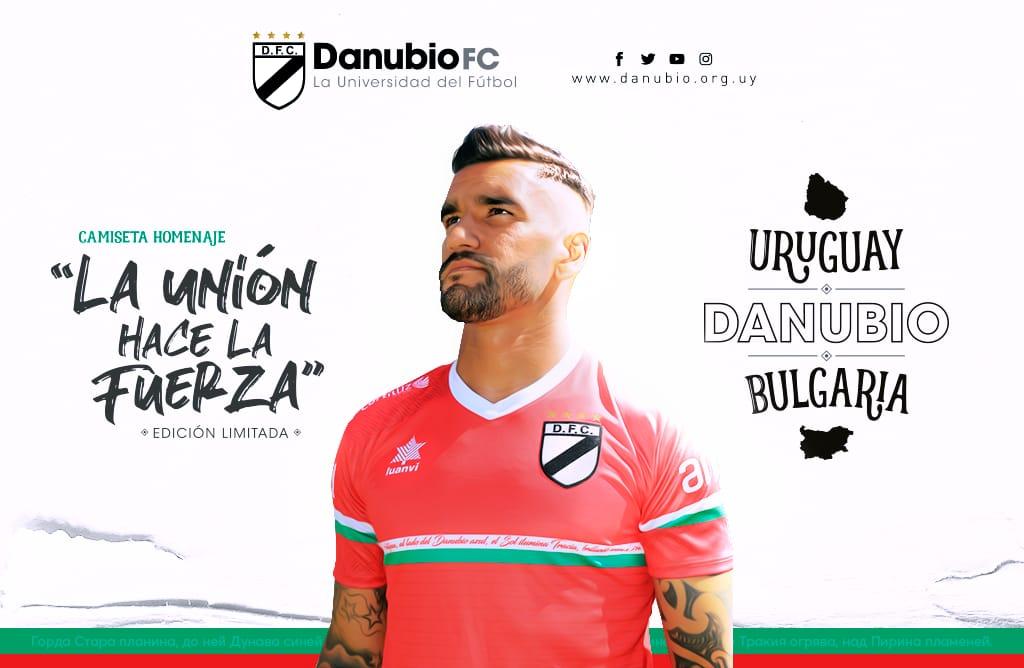 Camisa do Danúbio FC em homenagem à Bulgária 2019 Luanvi