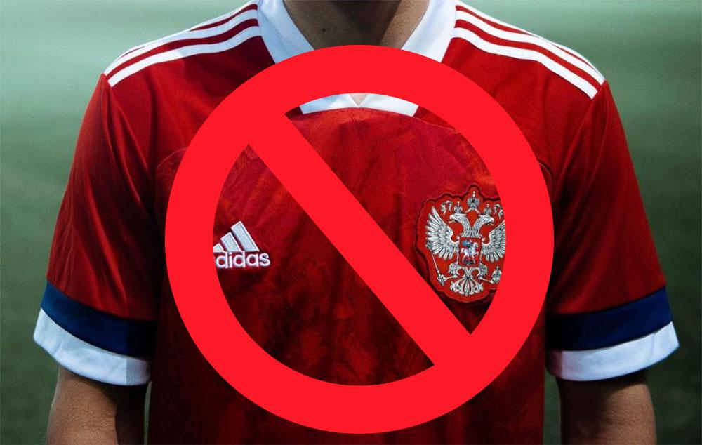 Camisas da Rússia 2020-2021 Adidas abre