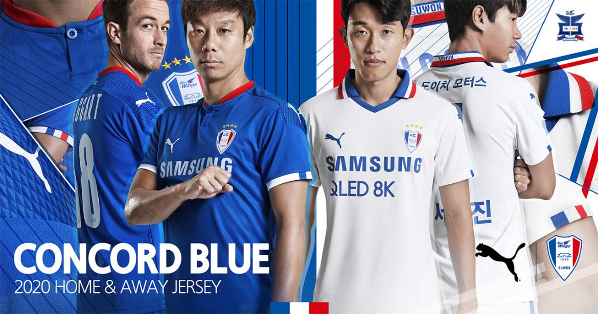 Camisas do Suwon Samsung Bluewings 2020 PUMA abre